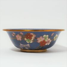 Vintage Chinese Cloisonne Enameled Footed Bowl (23cm)