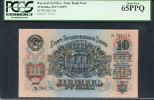 Russia 1947 ( 1957 ), 10 Rubles, P226, PCGS 65 PPQ GEM UNC