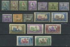 French Colonies, Tunisia 1923 Michel 95-109, 95 A+B MH*