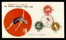 DR WHO 1961 JAPAN TOKYO OLYMPIC GAMES FDC C186233