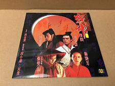 Movie The Moon Warriors Part 1& 2 Andy Lau Anita Mui 2x Laserdisc LD741 / LD747