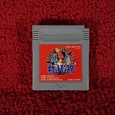 POKEMON RED Pocket Monsters - Nintendo Game Boy ~ Japanese !! Genuine JAPAN