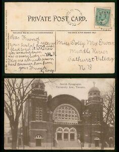 Mayfairstamps Canada PC 1900s Toronto Jewish Synagogue University Ave to Bathurs