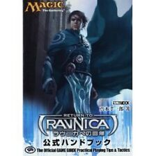 Magic The Gathering Return to Ravnica official hand book / TCG