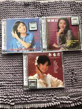 邓丽君 鄧麗君 Teresa Teng Greatest Hits Vol.1 2 3 SACD 全新