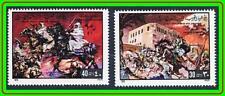 LIBYA 1979 MILITARY EVACUATION MNH HORSES, ANIMALS (LAT2)