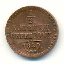 Russia Russian Copper Coin 1/2 Kopek 1840 SPM XF Off-Center !!!