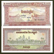 Lake Tonle Sap // Angkor Wat UV UNC fishermen in boats 2000 Riel Cambodia P45a