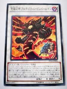 YU-GI-OH carte card japanese japan Konami anime game PP18-JP006