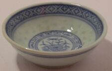 Dish 6.5cm Dia Ceramic Rice Pattern Guaranteed quality1613