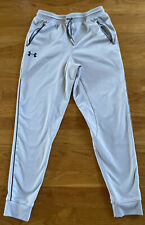 Under Armour Boys Youth Xl Athletic Pants Gray Joggers Tapered Drawstring Ua