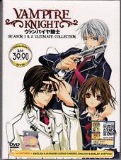 DVD Amine Vampire Knight English Dub Complete (Season 1 & 2) ART Box Set