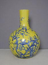 Large  Chinese  Yellow  Glaze  Base  With  Blue and White  Ball  Vase      M2140