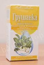Gynecological tea Pyrola rotundifolia, prevention of diseases affecting women