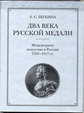 Russia Russian History Medal Art Coin Reference Book Catalog 1700 - 1917