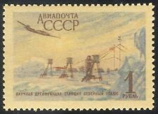 Russia 1956 North Pole/polari/Scienza/piani/Trasporto/Radio Albero 1v (n43391)