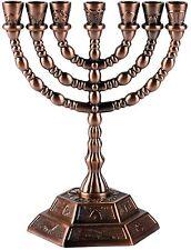 Jewish Candle sticks menorah - 7 branches - 12 tribes of Israel Menorah (Copp...
