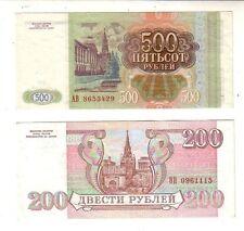 Russia  200 + 500 rubli  1993  SPL  XF    pick 255  256   lotto 2299