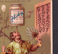 LIEBIG 1885 English Language American S 087 Oriental Circus Victorian Trade Card