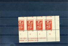BULGARIA 1953/54 Mi 873,  MNH** OG , TEPE OF 4 ERROR - IMPERFORATE CRAZY, RRRR