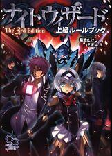 Night Takeshi login table talk RPG Kikuchi wizard The 3rd Edition senior rul...