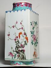 Antique Chinese Famille Rose Enamels Cong Vase Late Qing Period Porcelain
