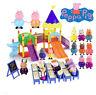 Peppa Pig Escuela Pepa Pig School Toys George Park Tobogan Parque Navidad Regalo