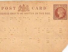 GB BRAILLE Punched QV Card 1890s GPO Stationery RARE BLIND MAIL {samwells}AZ57