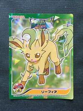 Carte Pokemon LEAFEON 17//90 Holo Reverse HGSS ENGLISH NEUF