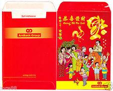 MRE * AmBank Group CNY Ang Pau / Red Packet #10
