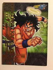 Dragon Ball Kai Collection Card K055 Gold