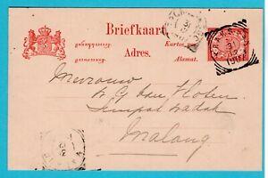 NETHERLANDS EAST INDIES postal card 1907 Kraksaan to Malang