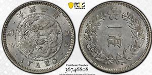 KOREA 1 Yang Silver Coin 1898 Kuang Mu Year 2 Top 3! PCGS MS-63 Gold Shield 光武一兩