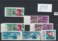 russia 1962 space exploration mint never hinged & used stamps ref r12295