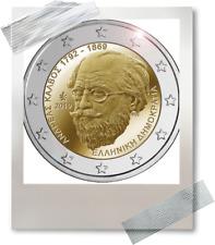 2 EURO *** Griekenland 2019 Grèce *** Andreas Kalvos  !!!