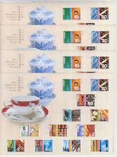 A0004: (4) Hong Kong #1009a, Mint, OG, VF, NH; FACE: $87 HK