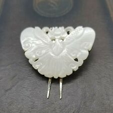 """Fine Antique Chinese Export White Jade Butterfly Lotus """"Silver"""" Fur Clip Brooch"""