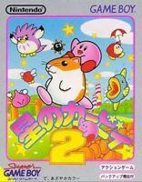 Nintendo GameBoy Spiel - Hoshi no Kirby 2 JAP Modul