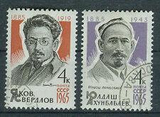 Russland Briefmarken 1965 Sowj. Politiker Mi.Nr.3072+73