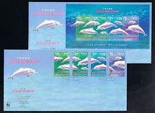 China Hong Kong 1999 FDC CHINESE WHITE DOLPHIN wwf Stamp + S/S