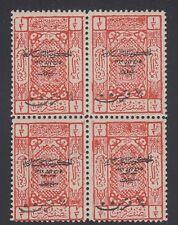 SAUDI ARABIA, 1925. Hejaz L136 Block, Mint