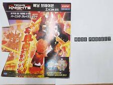 "Tenkai Knights Sigma Mode ""BURNING BRAVEN Σ"" / Ionix korean/Japanese ver Random"