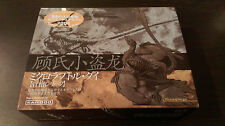 RARE Kaiyodo Dinosaur Microraptor Gui Skeleton Expo 2004 Limited Model Figure