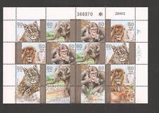 Israel 1992 Zoo Animals Souvenir Sheet MNH Scott 1125-1128a Bale IrS37
