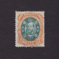BRAZIL 1878, Sc# 78, CV $25, Used
