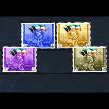 KUWAIT 1963 2nd Anniversary. SG 191-194. Mint Lightly Hinged. (AM394)