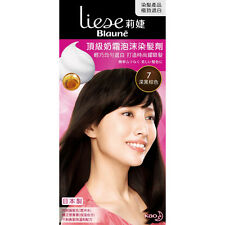Kao Japan Liese Blaune Creamy Foam Color Hair Dye Kit New #7 Black Brown