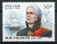 Russia Ships Stamps 2020 MNH Fyodor Ushakov Russian Naval Commander 1v Set