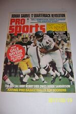 1971 Pro Sports CHICAGO Bears GALE SAYERS No Label BOBBY ORR Lew ALCINDOR Big O