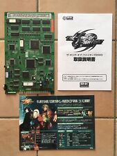 The King Of Fighters 2003 Pcb Jamma NeoGeo Mvs